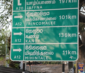 Road sign at Jaffna junction. As you can see signs are in script and English