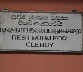 Sign in Kandy Station